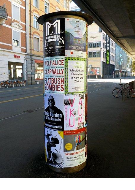 Promotion Manifesta 11 Zürich